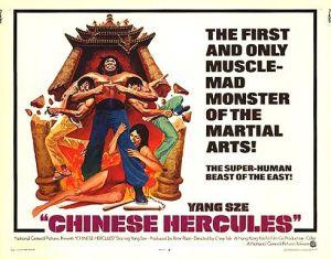 Chinese Hercules Poster
