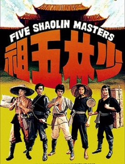 Five Shaolin Masters_movie