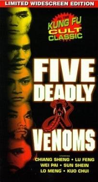 Five_deadly_venoms